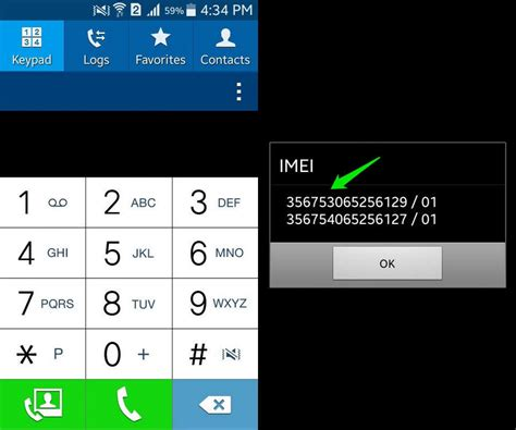 find imei android how to find your imei number ubergizmo