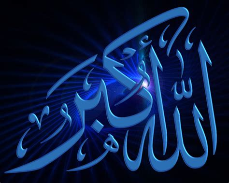 Super Islamic Themes Allah Name Image
