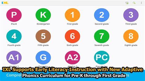 ixl supports early literacy new adaptive 569 | maxresdefault