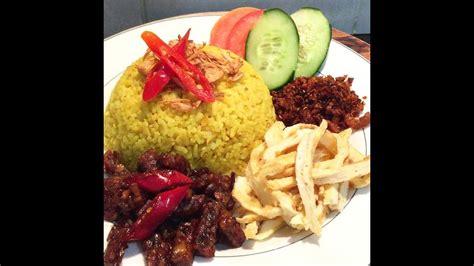 nasi kuning indonesian yellowturmeric rice youtube