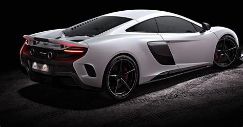 Mclaren Unveils Latest Supercar