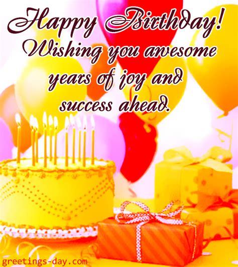 happy birthday ecards animated gifs pics