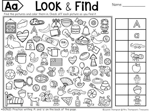printable hidden picture puzzles  kids