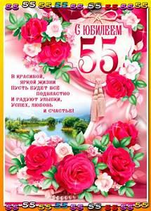 Прикольные и смешные поздравления с, днем рождения
