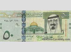 50 Saudi Riyals 2007 series Exchange yours for cash