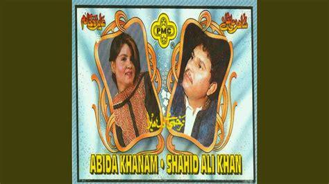 Main so jaon ya mustafa kehte. Female Voice Naat Main So Jaon Ya Mustafa / Mein So Jaon Ya Mustafa Naat By Veena Malik Aplus ...