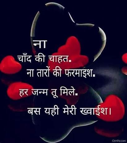 Dp Whatsapp Hindi Status Sad Awesome Nice