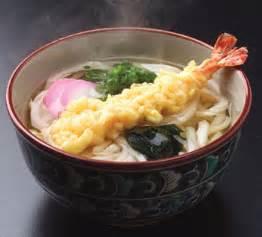 Tempura Udon Recipe, Japanese Tempura Udon Recipe