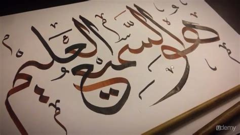 beginners guide  arabic calligraphy learning  courses