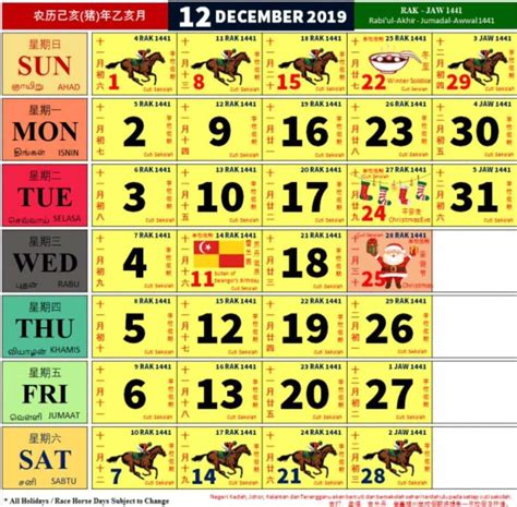 calendar printable india usa uk