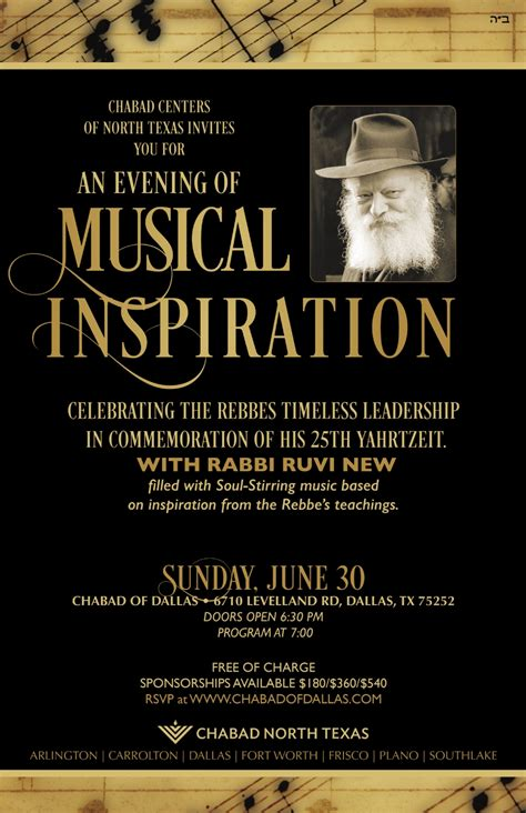 evening musical inspiration rsvp chabad dallas