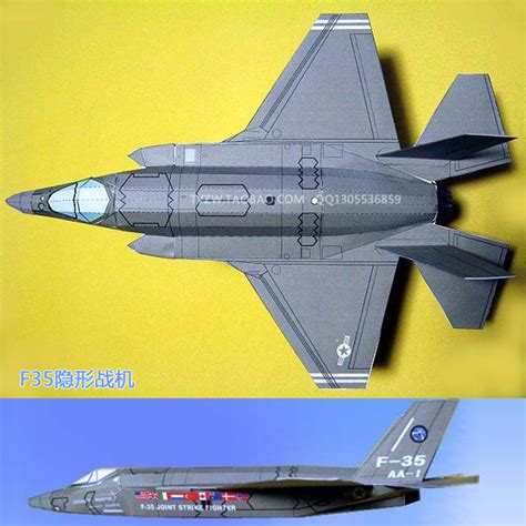 Popular Paper Model Airplanes-buy Cheap Paper Model