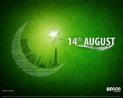August Wallpapers Pakistan Independence 14th Zindabad Profile