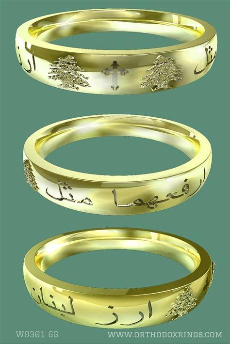 w0301 14k green gold 3 mm wedding rings we love