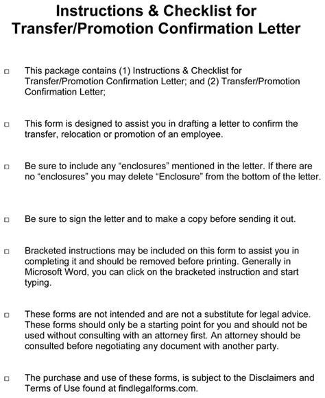 justification letter sample certify letter