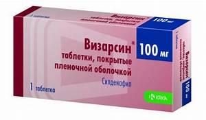 Рейтинг лучших препаратов для потенции мужчин