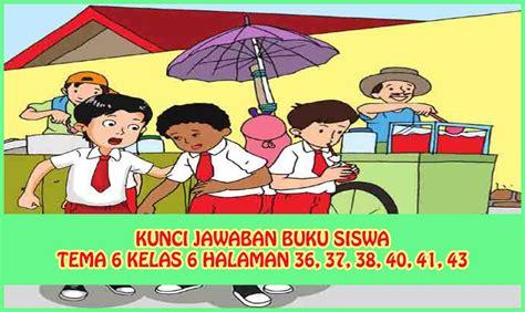 Untuk lebih jelas, silakan perhatikan soal dan jawaban di bawah ini. Kunci Jawaban Buku Paket Bahasa Indonesia Kelas 9 Halaman ...