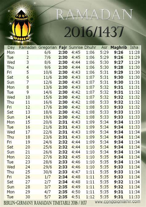 ramadan kalender    calendar printable