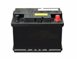 Ou Acheter Une Batterie De Voiture : comment acheter une batterie de voiture fiches auto 24 ~ Medecine-chirurgie-esthetiques.com Avis de Voitures