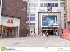 Guangzhou, Grandview Mall Editorial Stock Image Image