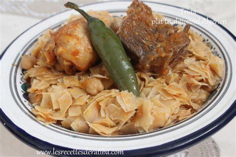 ratiba cuisine gâteau algérien sans cuisson bniwen le de recette