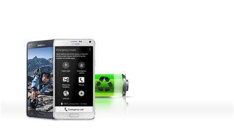 emergency mode to save battery power