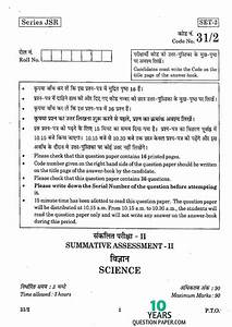 Cbse 2016 Science Question Paper For Class 10