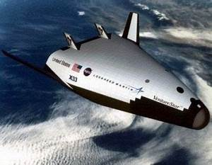 NASA's New Spaceships - Pics about space