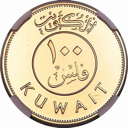 Fils Kuwait Jaber Proof Iii Coins Numista