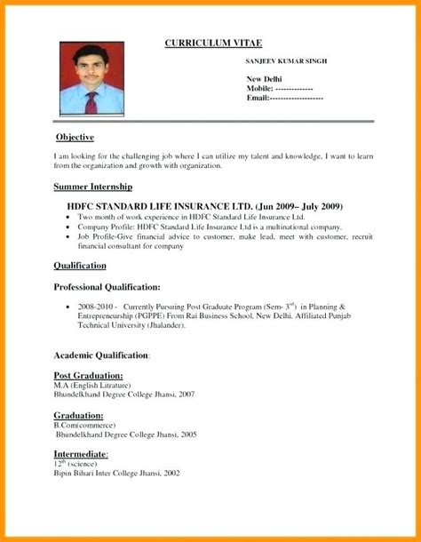 Curriculum Vitae Format For Application by 15 Curriculum Vitae Format For Application