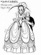 Marie Antoinette Coloring Lady Oscar Line Emilie La Sheet Deviantart Vraie Pages Anime Rose Versailles Da Getcolorings Printable Dress Favourites sketch template