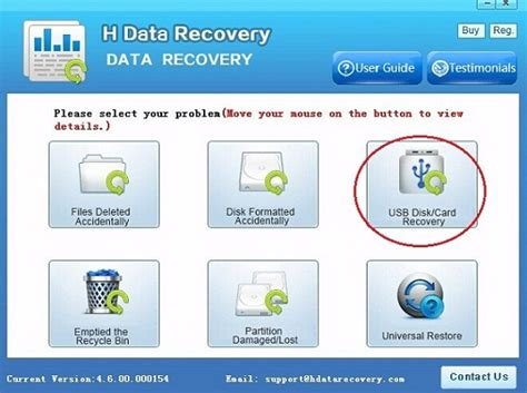 android recovery software android recovery software