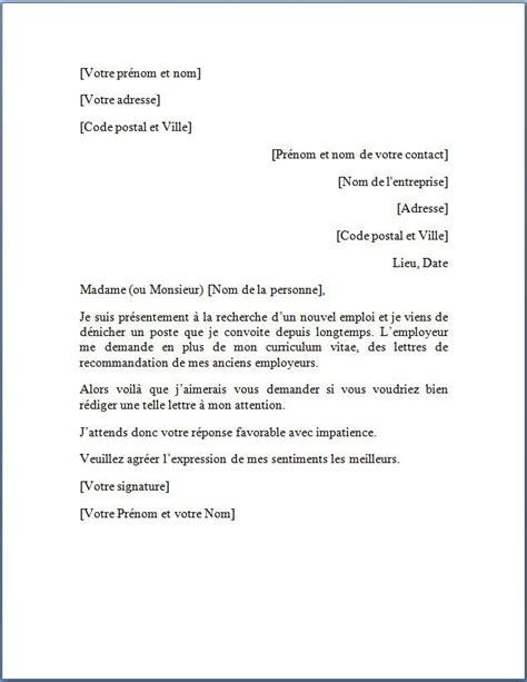 prix d une chambre d hotel formule 1 demande de lettre de recommandation lettre de recommandation