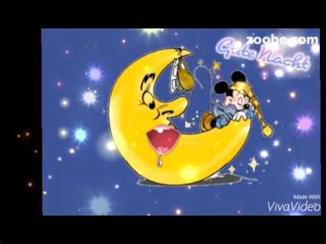 gute nacht schlaf gut traeum schoen hdl youtube