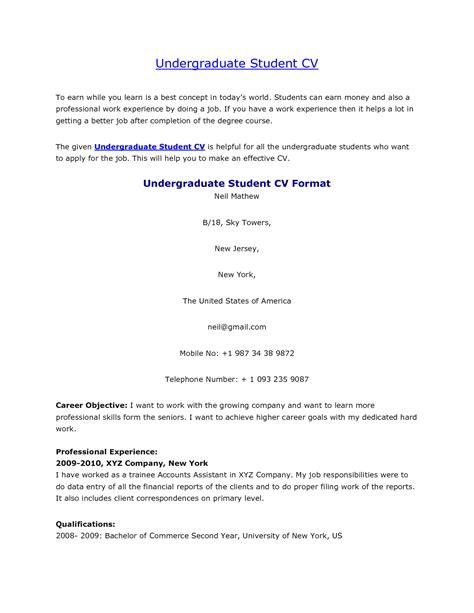 sle resume undergraduate student philippines cover