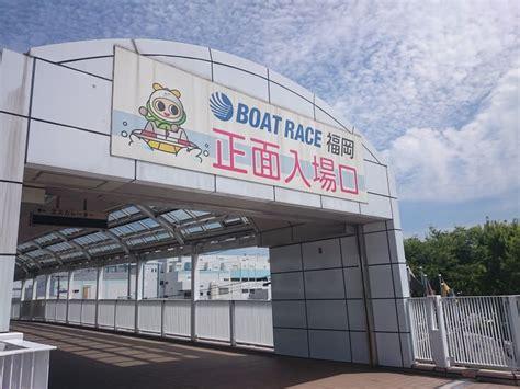 福岡 競艇 予想