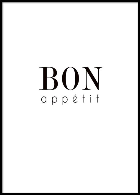 texte cuisine affiche de cuisine noir et blanc poster avec le texte