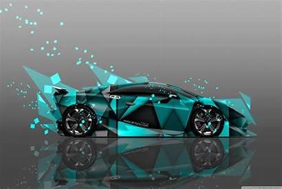 Lamborghini Abstract Elemento Sesto Dual Monitor Wallpapers
