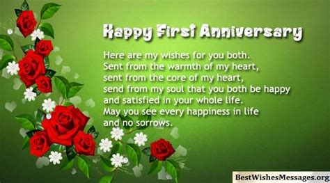 wedding anniversary wishes messages  brother sister  law