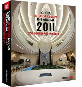 china interior design the annual 2011 b ifengspace With interior design books name