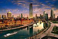 Tianjin City China