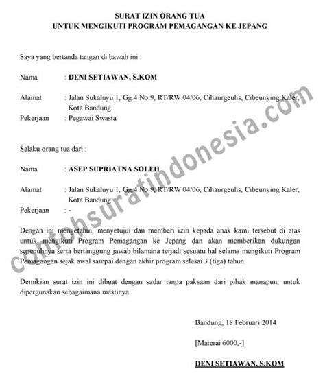 surat izin contoh surat indonesia