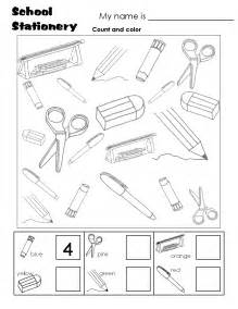 Vpk Printable Worksheets We Learn Classroom Objects Worksheets