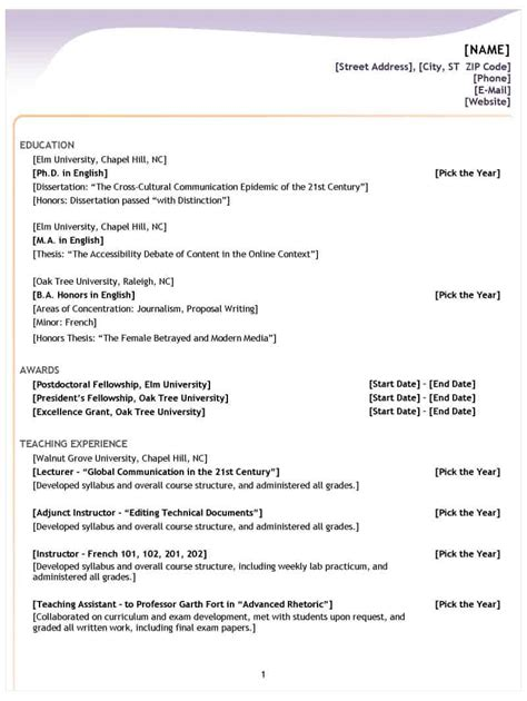 resume templates excel  formats