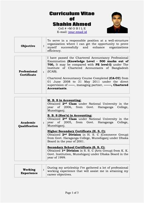 personal cv format bd doc resume template cover letter
