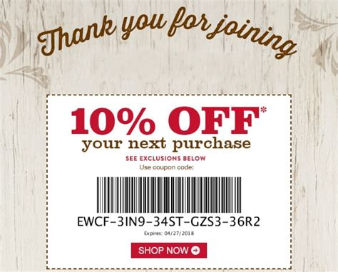 Western Boot Barn Discount Codes April 2018