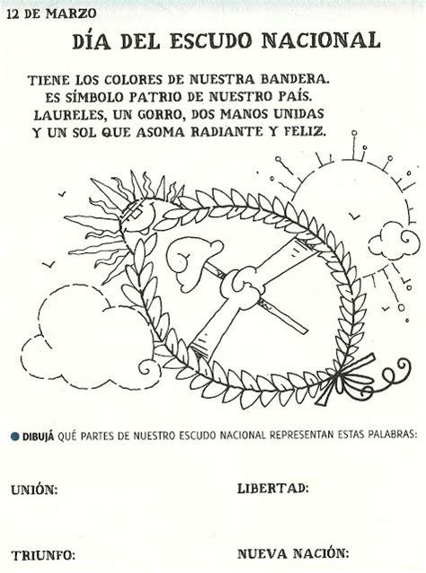 laminas colegiales para imprimir y recortar 12 de marzo d 237 a escudo argentino