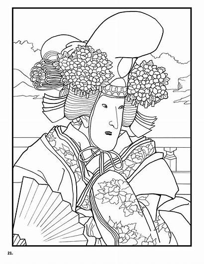 Samurai Colouring Japanese Detailed