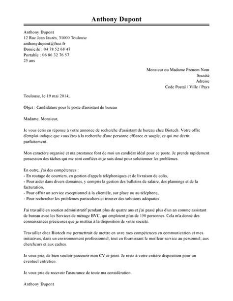lettre de demande de fourniture de bureau 100 images