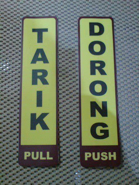 jual sticker sign signage  pintu tarik